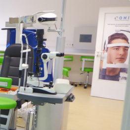 Vorbereitungslehrgang zur Augenoptiker Meisterprüfung